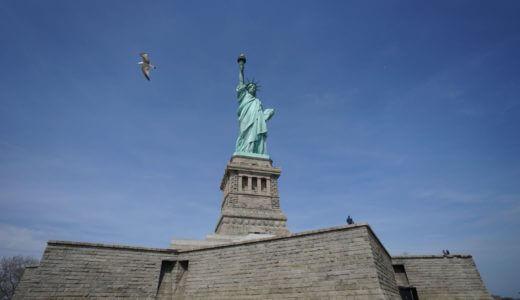 妻、子どもの目線から見たアメリカ駐在、赴任のメリット・デメリット