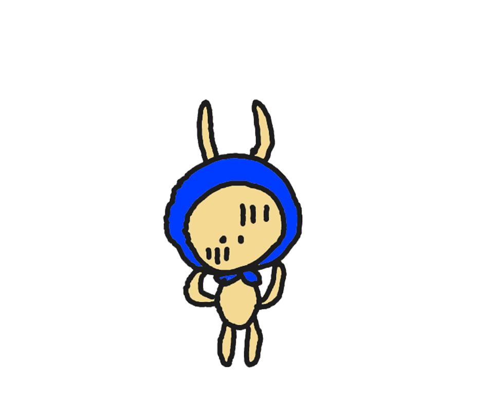 Usazukin-sad