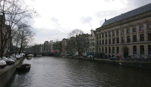 アムステルダムにあるアンネ・フランクの隠れ家。15歳で亡くなった少女。