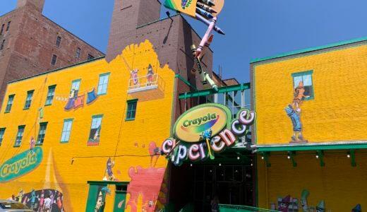 Crayola Experience:ペンシルバニアのクレヨラ体験型アトラクション施設は子どもが大喜び!