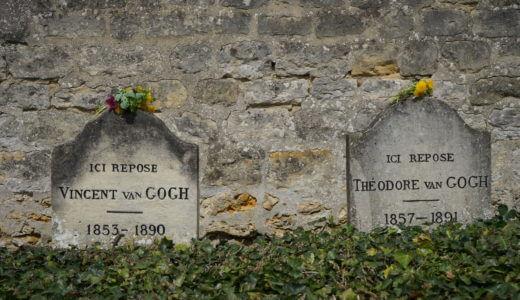 ゴッホが最期に過ごした宿、ラヴー旅館と墓地を訪れる - フランス郊外