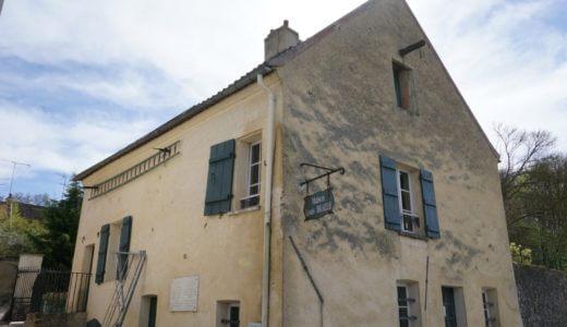 ルイ・ブライユの生家:点字の基礎を作った偉人のゆかりの地を訪ねる