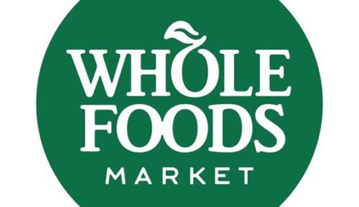 ホールフーズでのリピート買い10選 / Whole Foods - アメリカ生活