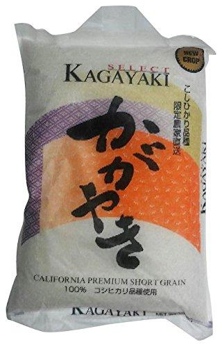 Kagayaki Rice