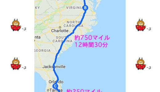 ニュージャージーからフロリダ・ディズニーとキーウェストまで行ってみた。アメリカのおすすめ車旅