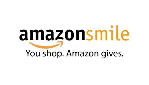 Amazon Smile: アメリカのアマゾンで購入するだけで希望の団体に寄付できる!